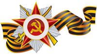 1272959441_georgievskaya-lentochka