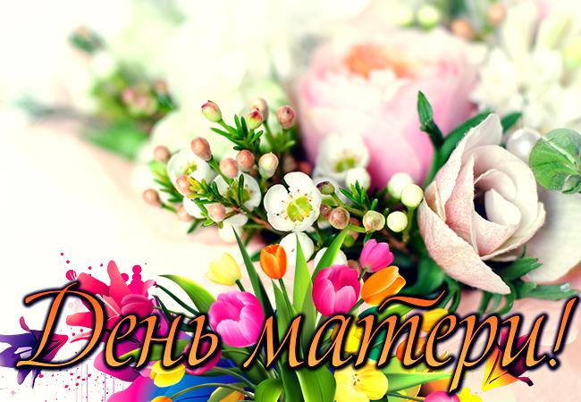 den-materi9